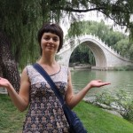 Любовь Руденко - менеджер по работе с участниками
