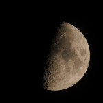Луна на Алтае