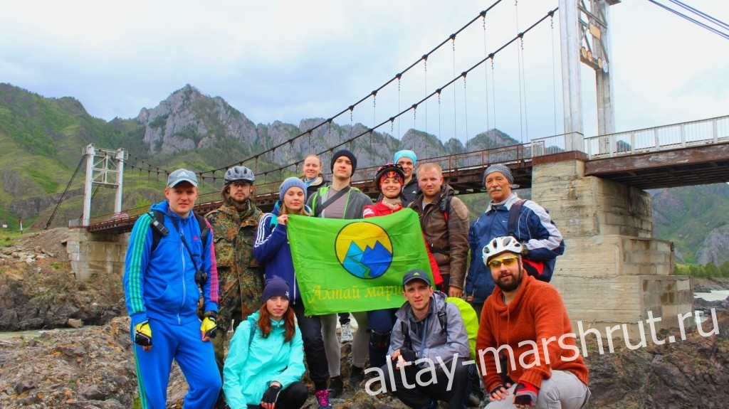 Ороктойский мост. Чемальский тракт