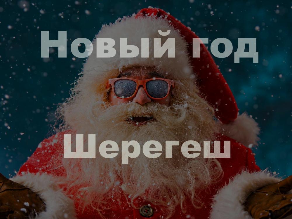 look-com-ua-142628-11
