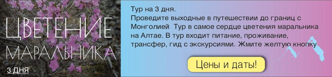 Tsvetenie_3_page-0001