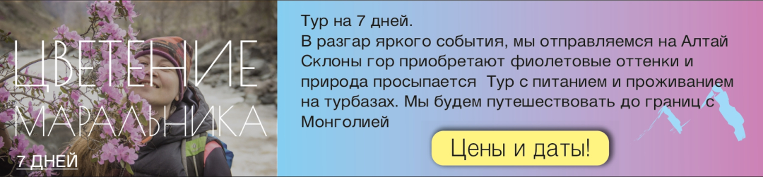Tsvetenie_7_page-0001