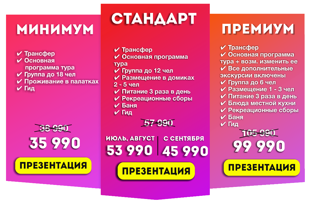 Altayskaya_krugosvetka_53_pdf_io
