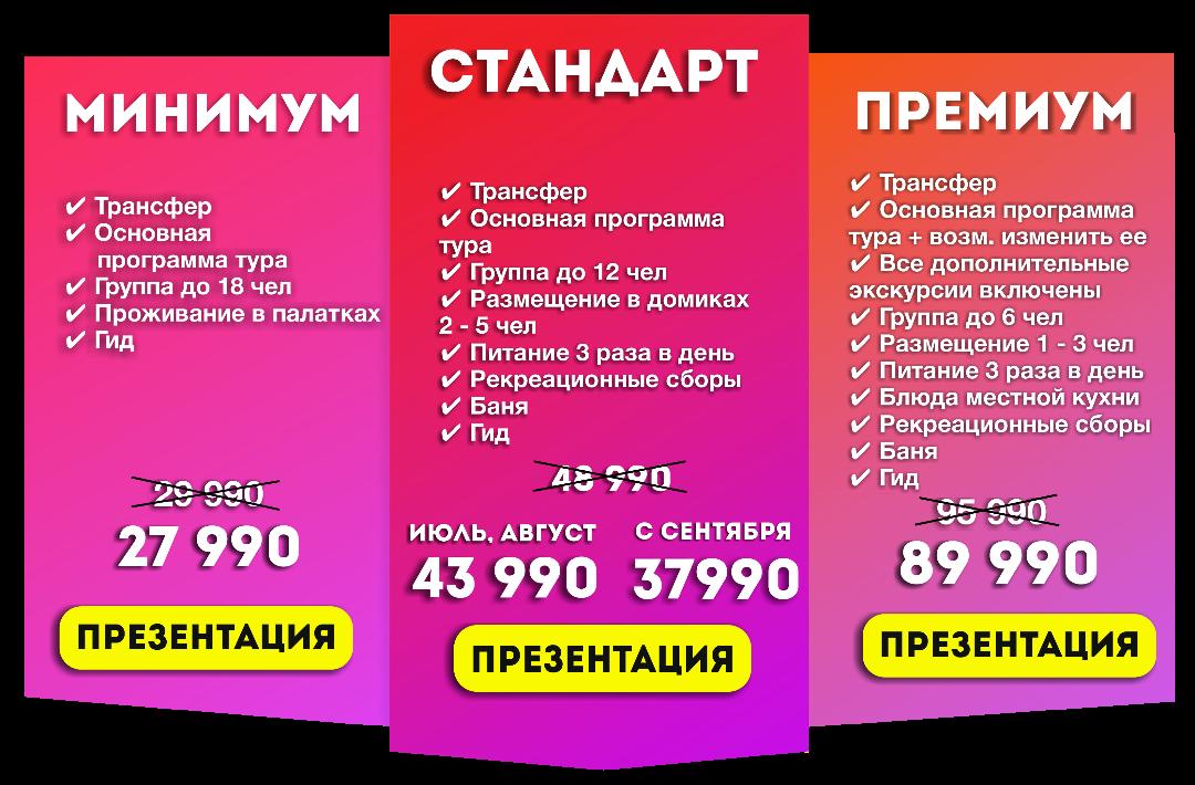 Zolotoe_koltso_43_pdf_io