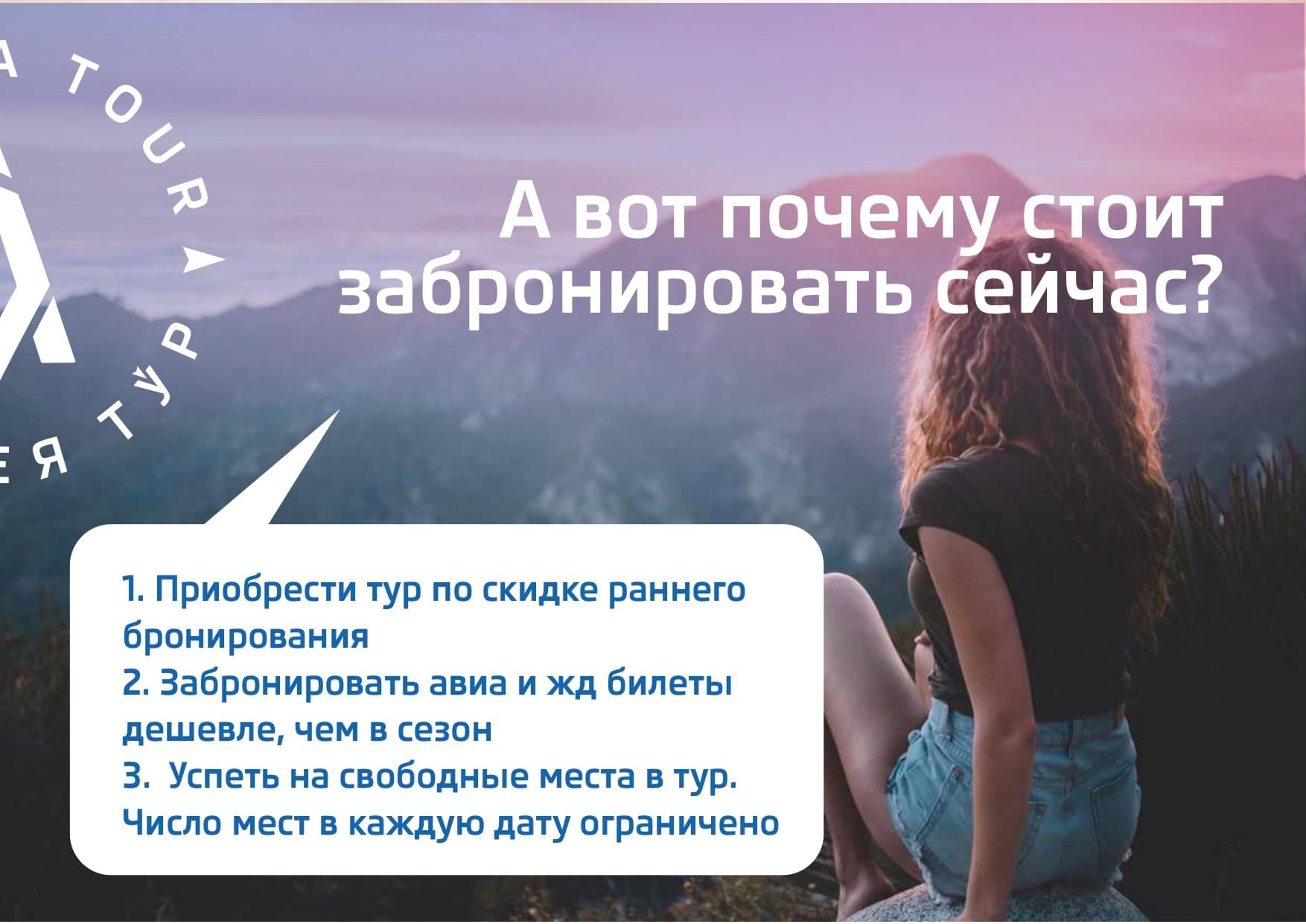 Адыгея активный тур_compressed (4)_page-0025