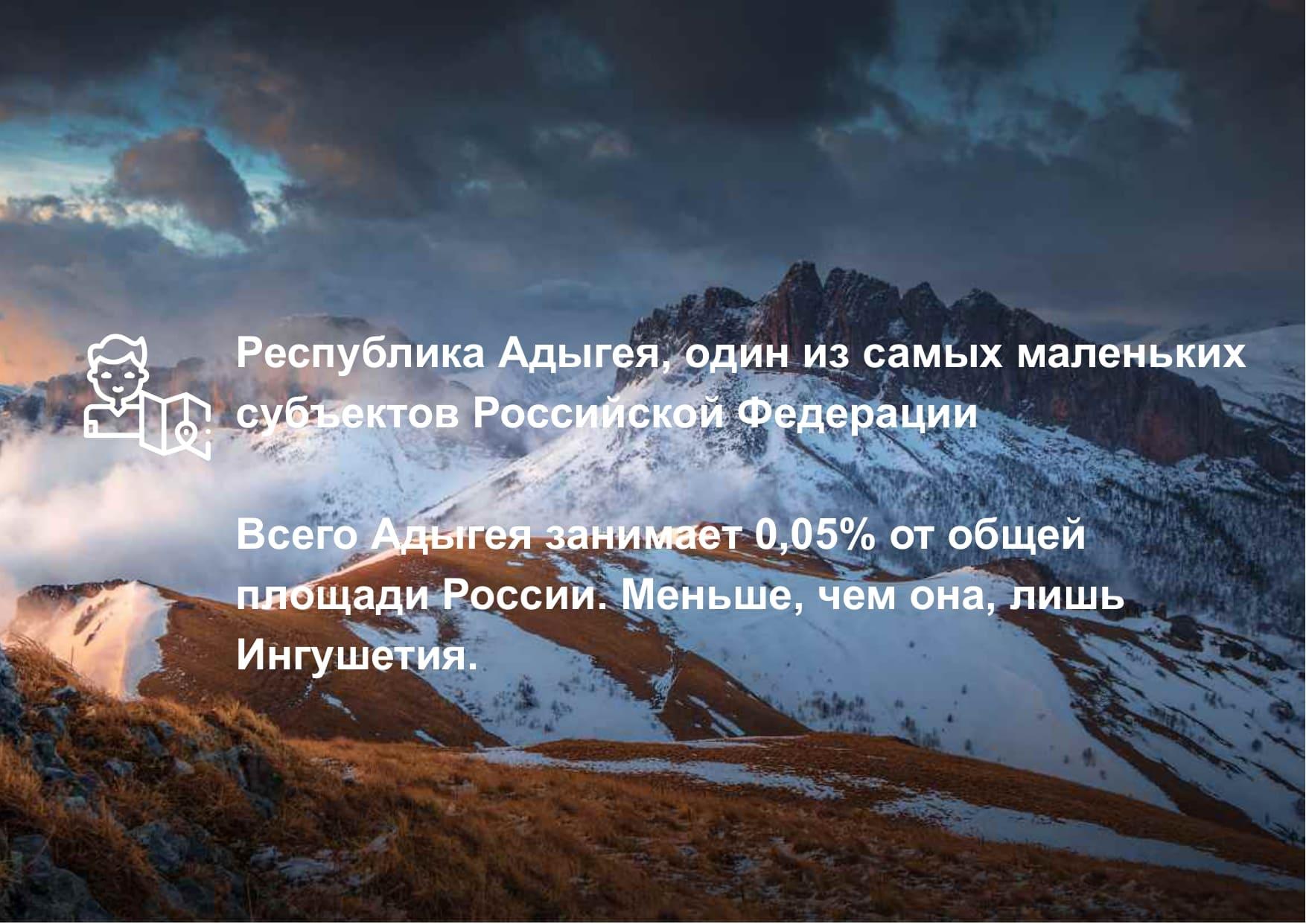 Новогодний Адыгея_compressed (1)_page-0007