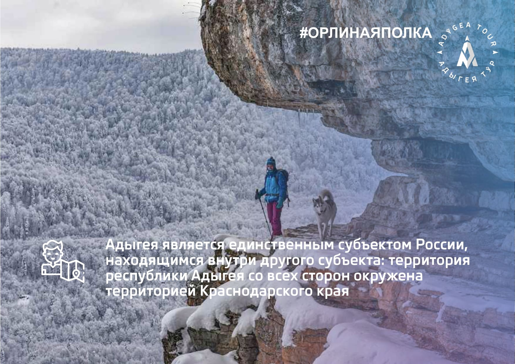 Новогодний Адыгея_compressed (1)_page-0011