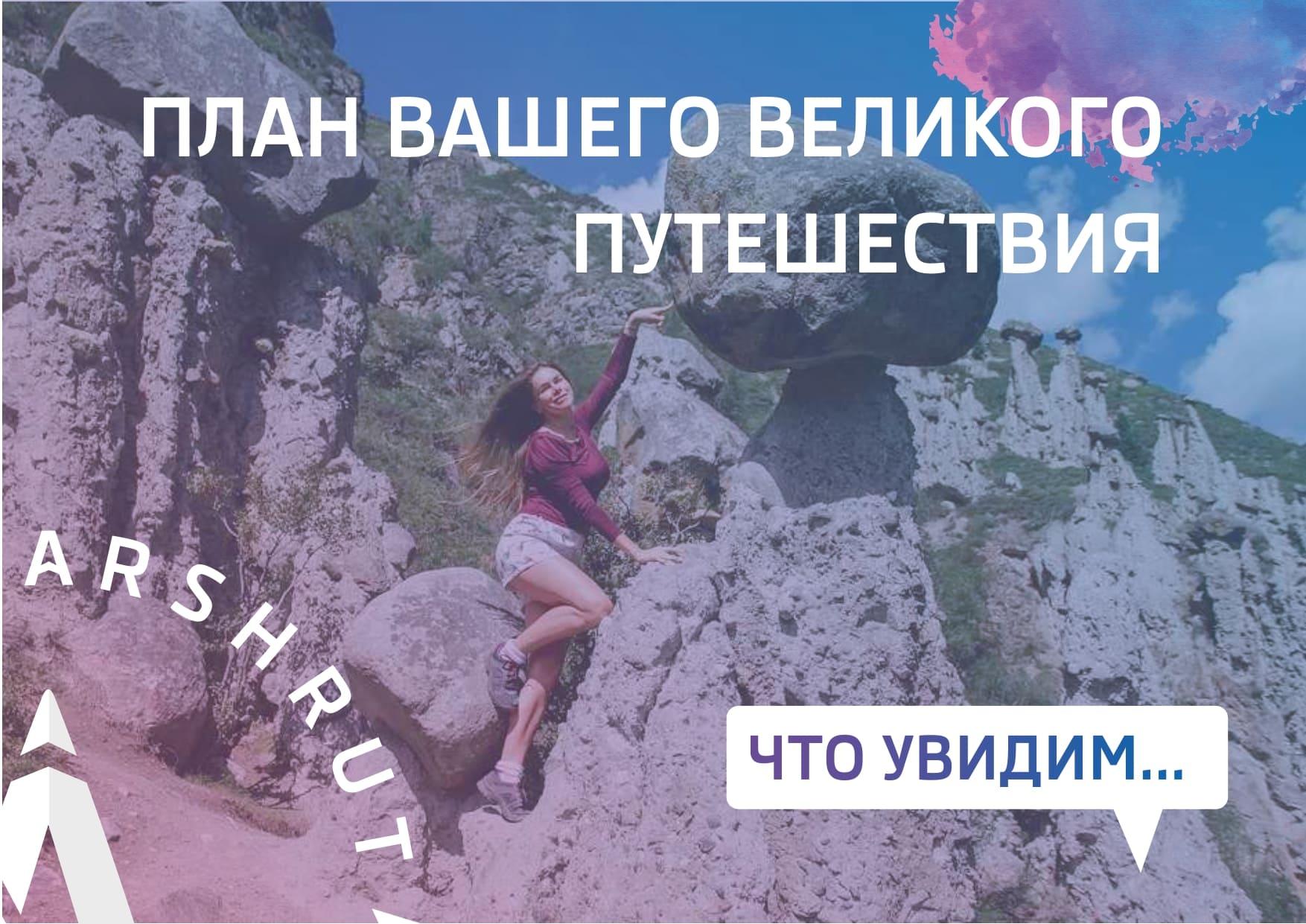 Весь Алтай 13 д_compressed (3)_page-0004